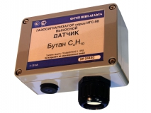 Датчик суммы бутана системы концентрации контроля газа А-8М
