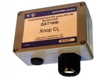 Выносной датчик хлора системы контроля концентрации газов А-8М