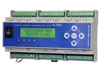 Многоканальная система газоанализаторов А-4М