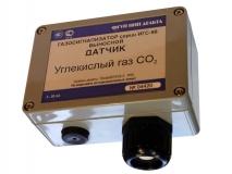 Выносной датчик углекислого газа системы контроля концентрации газов А-8М