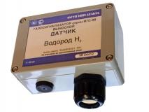Выносной датчик водорода системы контроля концентрации газов А-8М