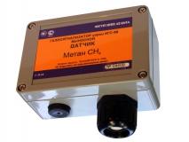 Датчик метана системы контроля концентрации газа А-8М