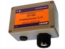 Датчик суммы углеводородов системы концентрации контроля газа А-8М