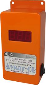 Газосигнализатор Дукат-СВ, фото