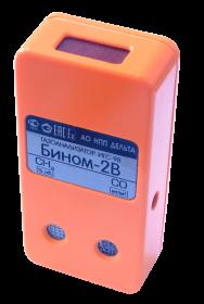 Газоанализатор ИГС-98 мод. Бином-2В исп. 004