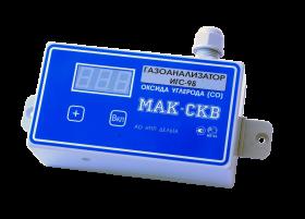 Газоанализатор ИГС-98 мод. Мак-СКВ исп. 009