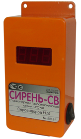 Газосигнализатор Сирень-СВ, фото