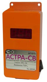 Газосигнализатор Астра-СВ, фото